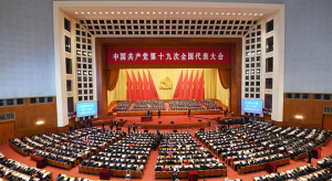 Chinese people are all trained politicians