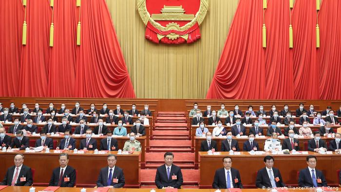 2021 China National People's Congress