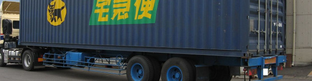 China Supply Chain Risk – Oh My