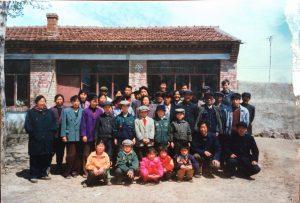 old China new china