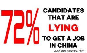 China Recruitment Agency