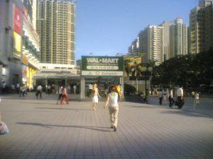 Walmart China Shenzhen