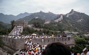 China background check